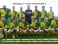 Ballingarry AFC B Team 2016-17