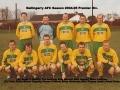 Ballingarry AFC A team 2004/05